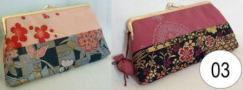 Kimono clutches